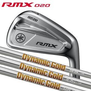 ヤマハ 2020 RMX リミックス 020 アイアン[ニューダイナミックゴールド ] NEW DG 120/105/95 (DYNAMIC GOLD) スチールシャフト 6本セット(#5〜#9,PW)|forward-green