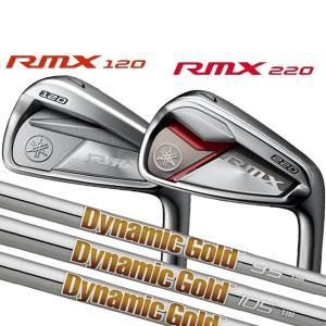 ヤマハ 2020 RMX リミックス 220 アイアンセット [ニューダイナミックゴールド ] NEW DG 120/105/95 (DYNAMIC GOLD) スチールシャフト 5本セット(#6〜#9,PW)|forward-green