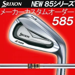 スリクソン NEW ZシリーズZ 585 アイアン  ダイナミックゴールドシリーズ  スチールシャフト 6本セット(#5〜PW) DG/DG DST ダンロップ SRIXON iron Z585|forward-green