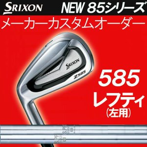 レフティ(左用) スリクソン NEW ZシリーズZ 585 アイアン  NSプロ スチールシャフト 5本セット(#6〜PW) NS1050GH/980GH DST/950GH/940GH DST/920GH/900GH|forward-green