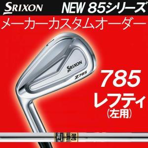 レフティ(左用) スリクソン NEW ZシリーズZ 785 アイアン  ダイナミックゴールド  スチールシャフト 5本セット(#6〜PW)  DG/DG DST ダンロップ SRIXON Z785|forward-green
