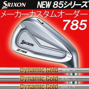 スリクソン NEW ZシリーズZ 785 アイアン[ニューダイナミックゴールド] スチールシャフト ...