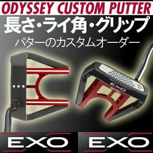 オデッセイ EXO(エクソー) パター セブン(7 SEVEN) ネオマレット型(マレットタイプ)  ODYSSEY EXO|forward-green