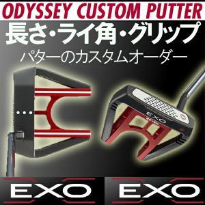 オデッセイ EXO(エクソー) パター セブンS(スラントネック)(7 SEVEN S) ネオマレット型(マレットタイプ)  ODYSSEY EXO|forward-green