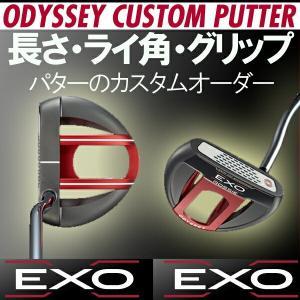 オデッセイ EXO(エクソー) パター ロッシー(ROSSIE) ネオマレット型(マレットタイプ)  ODYSSEY EXO|forward-green