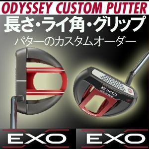 オデッセイ EXO(エクソー) パター ロッシーS(スラントネック)(ROSSIE S) ネオマレット型(マレットタイプ)  ODYSSEY EXO|forward-green