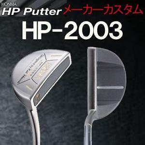ホンマゴルフ HP パター HONMA GOLF HP PUTTER HP-2003L字マレット(Lマレット型)本間ゴルフ|forward-green