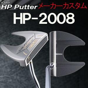 ホンマゴルフ HP パター HONMA GOLF HP PUTTER HP-2008ネオマレット/ツーベント(ネオマレット型)本間ゴルフ|forward-green