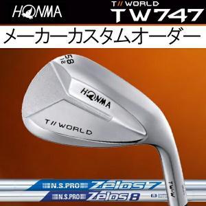 ホンマゴルフ 4代目 NEW TW-W フォージド ウェッジ NS PRO Zelos  N.S PRO ZELOS SEVEN(ゼロス 7 セブン)/ゼロス8/ゼロス6 スチールシャフト 日本シャフト  本間|forward-green