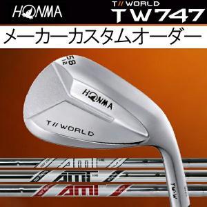 ホンマゴルフ 4代目 NEW TW-W フォージド ウェッジ   AMT シリーズ  AMT ツアー ホワイト/レッド/ブラック WHITE/RED/BLACK  スチールシャフト HONMA 本間|forward-green