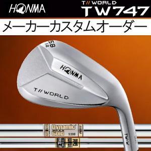 ホンマゴルフ 4代目 NEW TW-W フォージド ウェッジ  ダイナミックゴールド シリーズ  DG/DG AMT (DYNAMIC GOLD) スチールシャフト HONMA本間ツアーワールド|forward-green