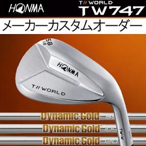 ホンマゴルフ 4代目 NEW TW-W フォージド ウェッジ  ダイナミックゴールド シリーズ  DG120/105/95 (DYNAMIC GOLD) スチールシャフト HONMA本間ツアーワールド|forward-green