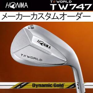 ホンマゴルフ 4代目 NEW TW-W フォージド ウェッジ ダイナミックゴールド ツアーイシュー  (TOUR ISSUE) スチールシャフト HONMA本間ツアーワールド|forward-green