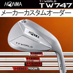 ホンマゴルフ 4代目 NEW TW-W フォージド ウェッジ KBSウェッジ シリーズ  KBS Hi-REV/TOUR-V/WEDGE スチールシャフト  HONMA本間ツアーワールド|forward-green
