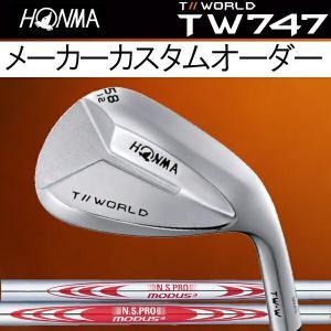 ホンマゴルフ 4代目 NEW TW-W フォージド ウェッジ  NS PRO モーダス ウェッジ シリーズ  NSPRO MODUS3 WEDGE 125/115/105 (N.S PRO) スチールシャフト  本間|forward-green
