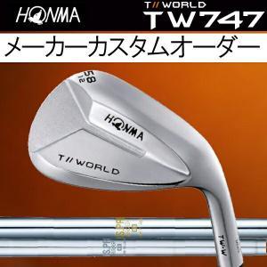 ホンマゴルフ 4代目 NEW TW-W フォージド ウェッジ NS PRO 1150GH Tour/1050GH/950GH/950GH HT/950GH WF/850GH/750GH Wrap Tech (N.S PRO) スチール 本間|forward-green