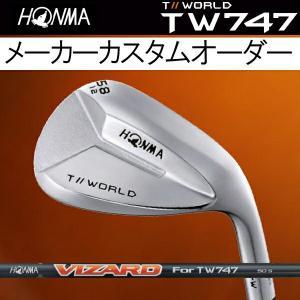 ホンマゴルフ 4代目 NEW TW-W フォージド ウェッジ  ホンマ純正 VIZARD for TW747シリーズ  カーボンシャフト  HONMA本間ツアーワールド|forward-green
