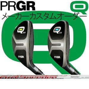 プロギア Q(キュー)ユーティリティ(ハイブリッド) Q28/Q33  モトーレ エアスピーダー UT用  カーボンシャフト フジクラ Air SPEEDER for Utility PRGR|forward-green