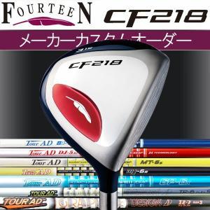 フォーティーン CF-218 フェアウェイウッド  ツアーAD  IZ/TP/GP/MJ/MT/GT カーボンシャフト Tour-AD グラファイトデザインFOURTEEN CF218 FW|forward-green