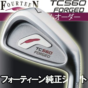 フォーティーン TC-560 フォージド アイアンセット  フォーティーン  FT-26i/FT-16i カーボンシャフト 5本セット(#6〜#9,PW)  FOURTEEN TC560 FORGED軟鉄鍛造|forward-green