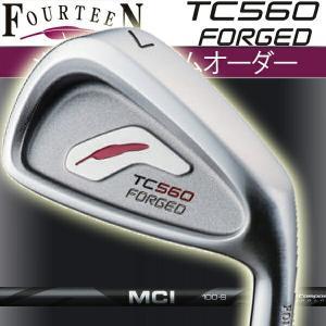 フォーティーン TC-560 フォージド アイアンセット  MCIブラック アイアン用  MCI BLACK 100/80 カーボンシャフト 5本セット(#6〜#9,PW) FOURTEEN TC560 FORGED|forward-green