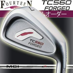 フォーティーン TC-560 フォージド アイアンセット  MCI アイアン用  MCI 120 カーボンシャフト 5本セット(#6〜#9,PW)  FOURTEEN TC560 FORGED軟鉄鍛造|forward-green