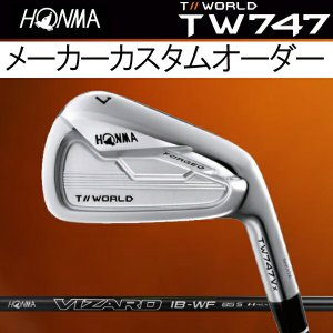 ホンマゴルフ TW747Vx アイアン  ホンマ純正 VIZARD IB-WF for Iron  ...