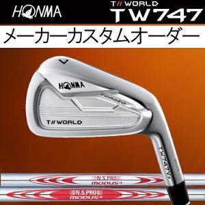 ホンマゴルフ TW747Vx アイアン  NS PRO モーダス FOR T//WORLD  スチー...