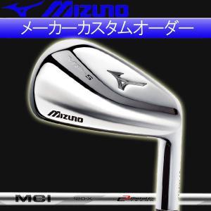 ミズノ MP-5 アイアン  MCI アイアン用  MCI 110/100/90  カーボンシャフト 6本セット(#5〜#9, PW)  FUJIKURA 藤倉 MIZUNO|forward-green