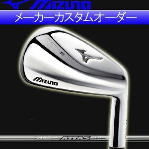 ミズノ MP-5 アイアン  NEW アッタス アイアン 80 シリーズ  (NEW ATTAS Iron) カーボンシャフト 6本セット(#5〜#9, PW)  MIZUNO|forward-green