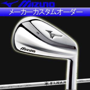ミズノ MP-5 アイアン  フブキ AX アイアン シリーズ  AX i425/AX i375 (FUBUKI AX Iron) カーボンシャフト 5本セット(#6〜PW)  MIZUNO|forward-green