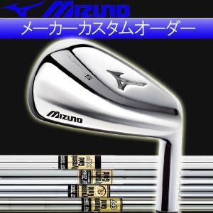 ミズノ MP-5 アイアン  ダイナミックゴールド シリーズ  DG/DG CPT/DG SL/DG XP (DYNAMIC GOLD) スチールシャフト 6本セット(#5〜#9, PW)|forward-green