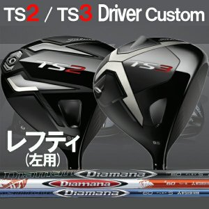 レフティ(左用) タイトリスト TS2/TS3 ドライバー  ディアマナ  DF/RF/BF カーボンシャフト カーボンシャフト Diamana MITSUBISHI RAYON 三菱レイヨン|forward-green