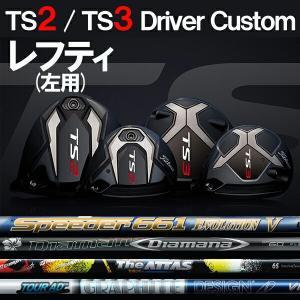 レフティ(左用) タイトリスト TS2/TS3 ドライバー  カスタムシャフト  カーボンシャフト ツアーAD VR(TourAD) ジ アッタス(The ATTAS)エボリューション5|forward-green