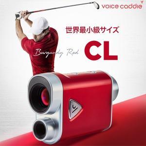 ボイスキャディ CL コンパクトレーザー レーザー型距離計測器  Golf Voice Caddie CL|forward-green