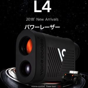 ボイスキャディ L4 パワーレーザー レーザー型距離計測器  Golf Voice Caddie L4|forward-green