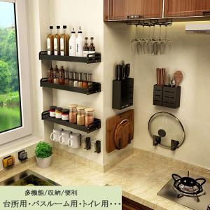キッチン収納 多機能収納棚 水切りラック 水切りカゴ  調理小道具たて キッチンラック 台所用品 置...
