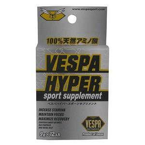 KW309125VESPA HYPER ベスパ ハイパー スポーツサプリメント|forza-ten