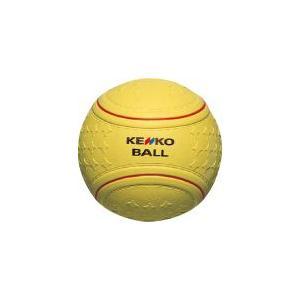 KENKOゴム(KT11R):ケンコーティーボール11インチ ゴム 1打セット 黄色|forza-ten