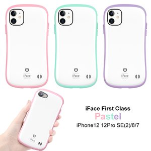 iPhone11 iPhone11pro iFace First Class Pastel アイフェ...