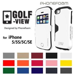 PHONEFOAM正規品 Golf View iPhone5/5s/SE カード収納 手帳型 【送料無料】全15色