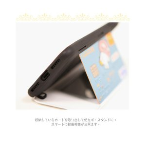 ディズニー プリンセス iPhone xs ケース iphone8 xsmax ケース Disney  カード収納 ミラー付 送料無料 iphone7 手鏡 鏡 ミラー メイク|foufou|13