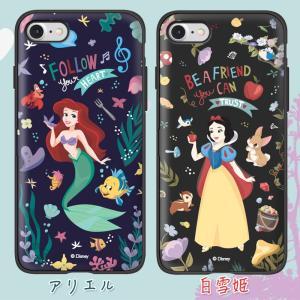 ディズニー プリンセス iPhone xs ケース iphone8 xsmax ケース Disney  カード収納 ミラー付 送料無料 iphone7 手鏡 鏡 ミラー メイク|foufou|18