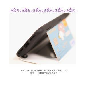 iphone xs ケース くまのプーさん ピグレット pooh WINNIE THE POOH ディズニー カード収納ミラー付ケース iPhonexsmax ケース  手鏡 鏡 ミラー|foufou|13