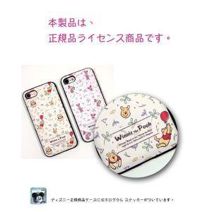 iphone xs ケース くまのプーさん ピグレット pooh WINNIE THE POOH ディズニー カード収納ミラー付ケース iPhonexsmax ケース  手鏡 鏡 ミラー|foufou|16