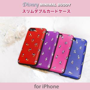 ディズニー iPhone x ケース iphone8 iphone8plus ケース Disney  カード収納 ミラー付 耐衝撃 8+ 送料無料 ミッキー ミニー
