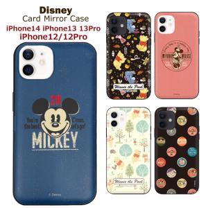 iPhone12 iphone12mini iphone12pro iphonese ケース ディズ...