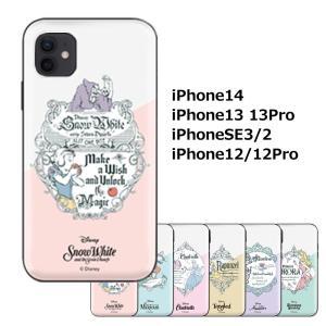 iphone12 ケース ディズニー プリンセス カード収納 ミラー ケース 12mini ipho...