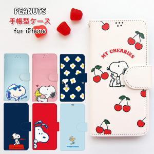iphone11 ケース 手帳 スヌーピー peanuts SNOOPY 手帳型 カードケース iP...