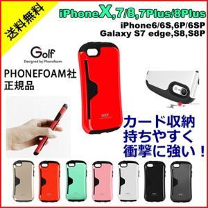19e28cde73 カード収納 Golf Case 送料無料 iPhone X GalaxyS8ケースiPhone7ケース iPhone6Sケース Garaxy  s7edge iPhone8ケース